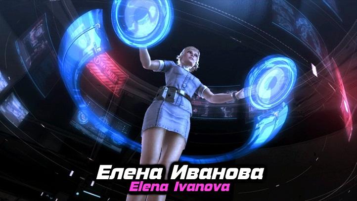 Elena Ivanova fon