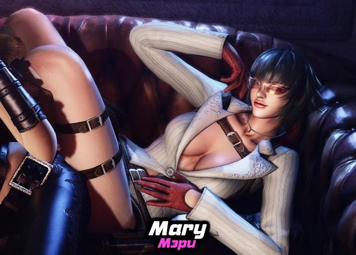 Mary fon