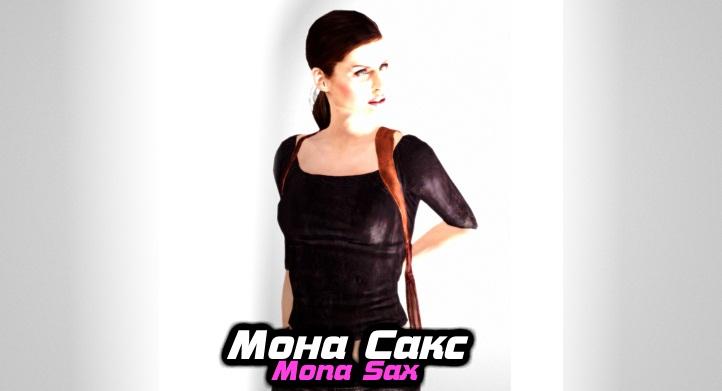 Mona Sax fon