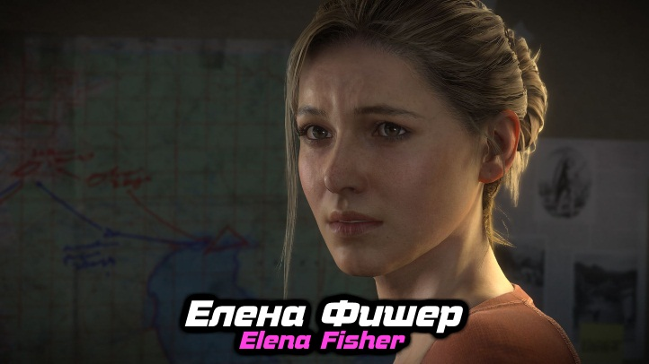 Elena Fisher fon
