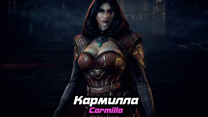 Carmilla fon