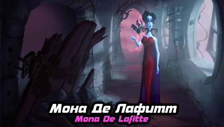 Mona De Lafitte fon