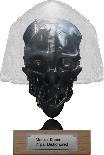 Mask Corvo fon