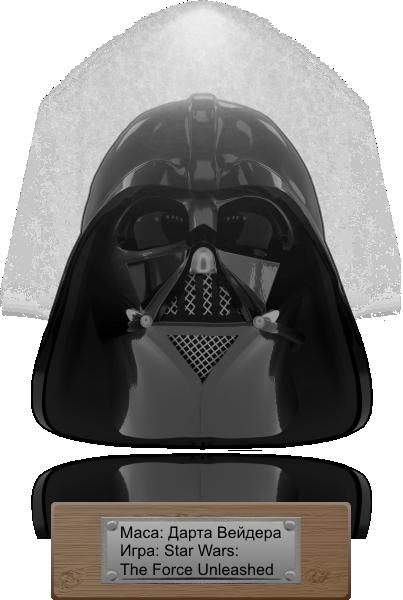 Mask Darth Vader fon