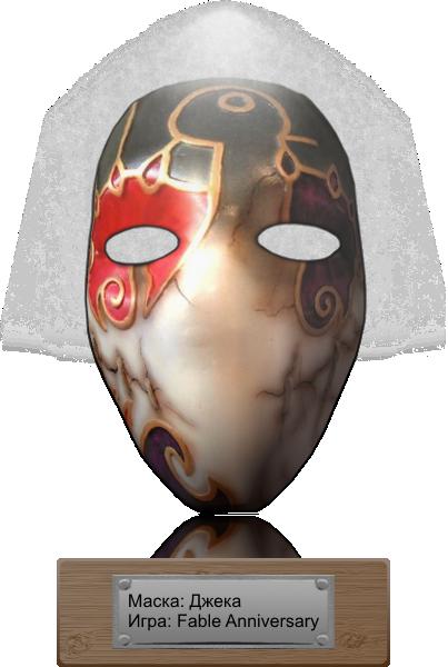 Mask Jack fon