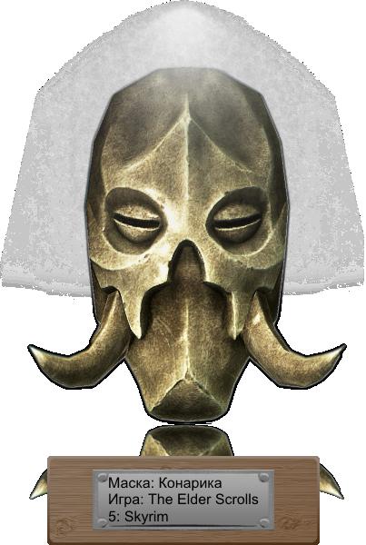Mask Konahrik fon