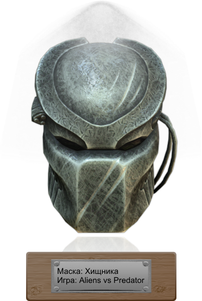 Mask Predator fon