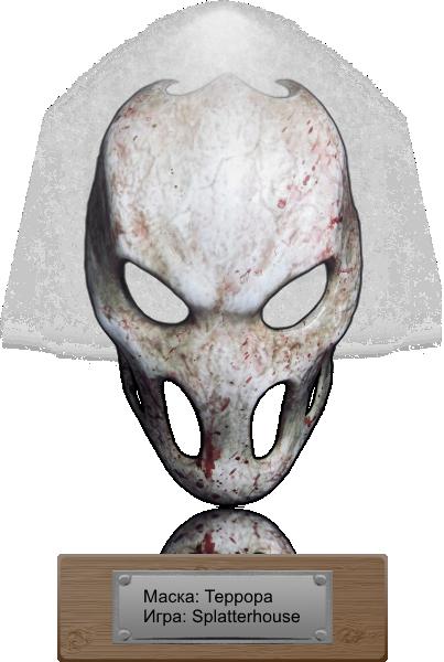 Mask Terror fon