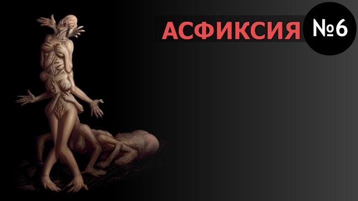 Silent-Hill-Homecoming-fon