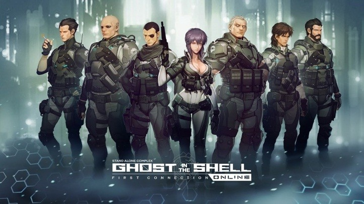 Сервера Ghost in the Shell Online