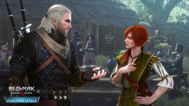 The Witcher 3 Wild Hunt 79