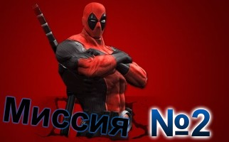 Deadpool The Game-Mission-2
