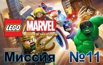 LEGO Marvel Super Heroes Mission 11
