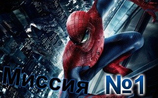 The Amazing Spider-Man 2-Mission-1