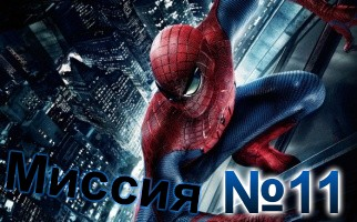 The Amazing Spider-Man 2-Mission-11