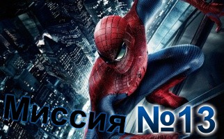 The Amazing Spider-Man 2-Mission-13