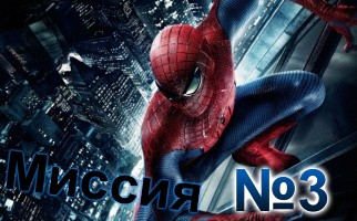The Amazing Spider-Man 2-Mission-3