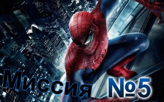 The Amazing Spider-Man 2-Mission-5