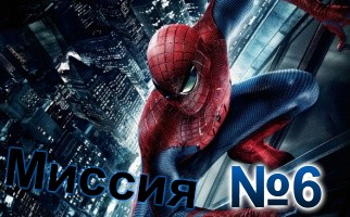 The Amazing Spider-Man 2-Mission-6
