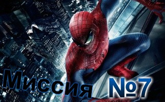 The Amazing Spider-Man 2-Mission-7