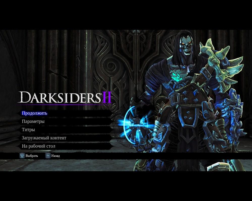 Скачать моды на darksiders 2