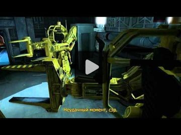 Aliens colonial marines video 2