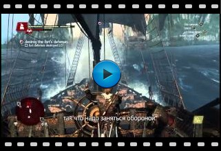 Assassins Creed-4 Black Flag Video-23