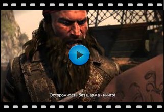 Assassins Creed-4 Black Flag Video-58