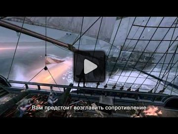 Assassins creed 3 video 4