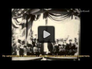 BioShock infinite video 5