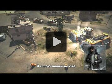 Command conquer video 3