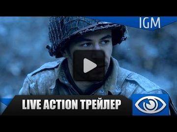 Company of heroes 2 video 31