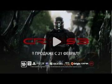 Crysis 3 video 12