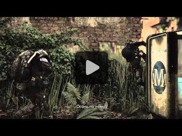 Crysis 3 video 3