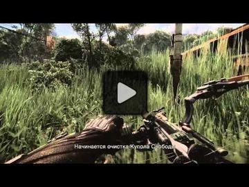 Crysis 3 video 4