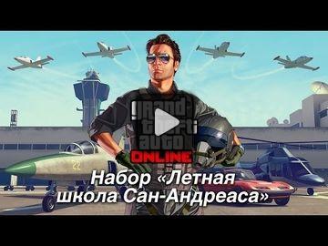 GTA 5 video 14