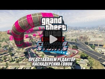GTA 5 video 38