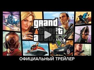 GTA 5 video 9