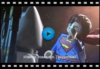 LEGO Batman 3 Beyond Gotham Video-1