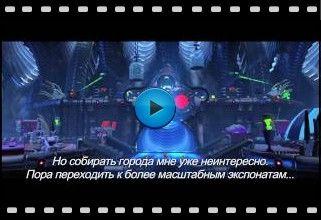 LEGO Batman 3 Beyond Gotham Video-5