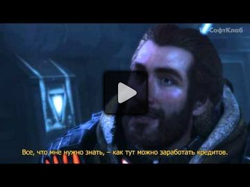 Lost planet 3 video 3