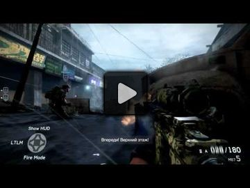 Medal of honor warfighter video 2
