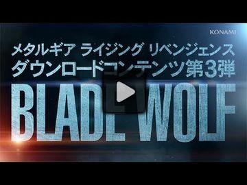 Metal gear rising revengeance video 6