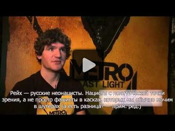 Metro last light video 6