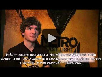 Metro last light video 6