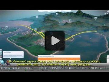 SimCity video 12