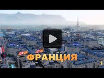SimCity video 3