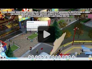 SimCity video 5