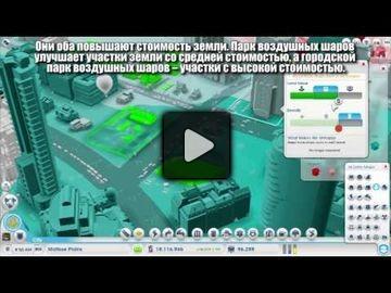 SimCity video 6