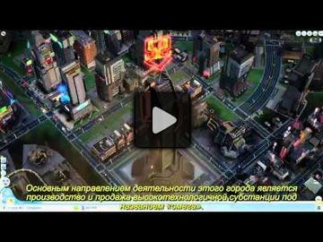 SimCity video 9